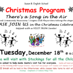 Christmas Program TONIGHT!  Santa Will be Here!