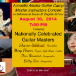 Guitar Masters Concert – Labor Day Weekend